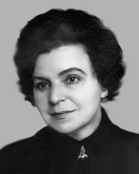 Даниленко Олена Трохимівна