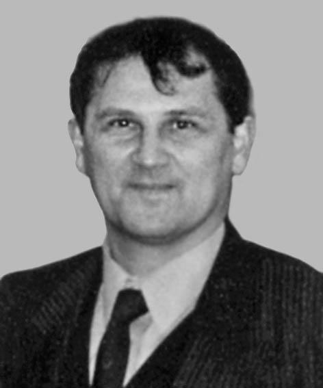 Даниш Мирослав