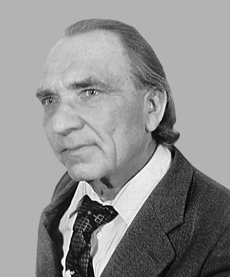 Данько Микола Михайлович