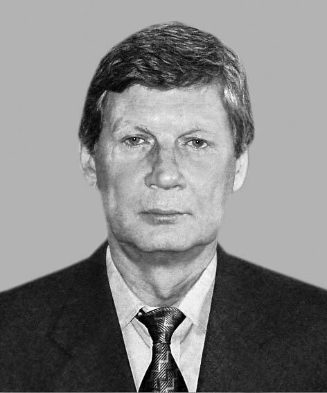 Данько Олександр Якович