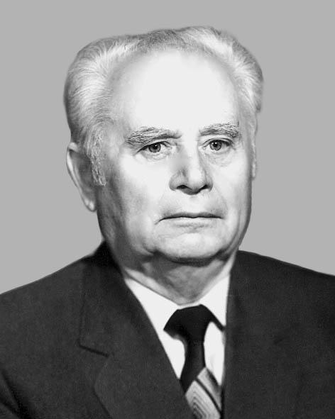 Даньшин Іван Миколайович