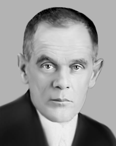 Делоне Лев Миколайович