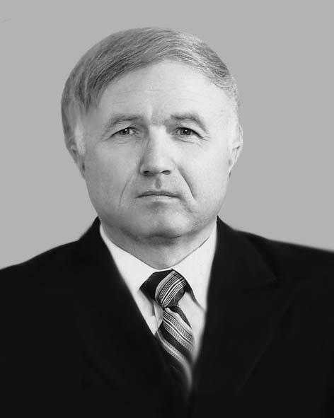 Деменко Василь Дмитрович