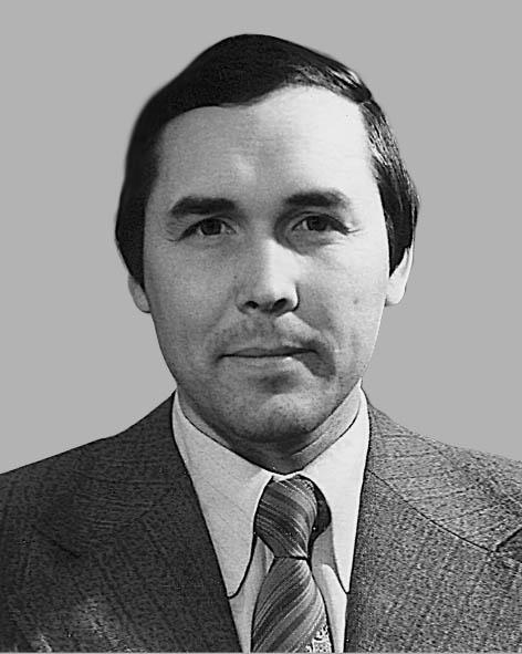 Демченко Володимир Дмитрович