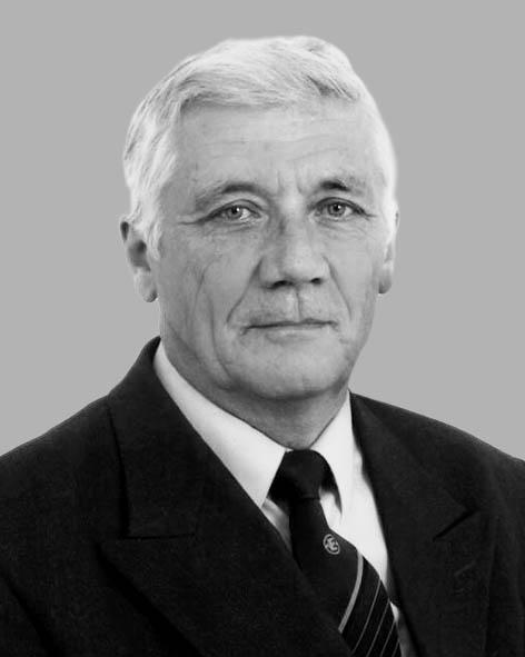 Демченко Володимир Федорович