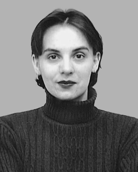 Демченко Ніна Михайлівна
