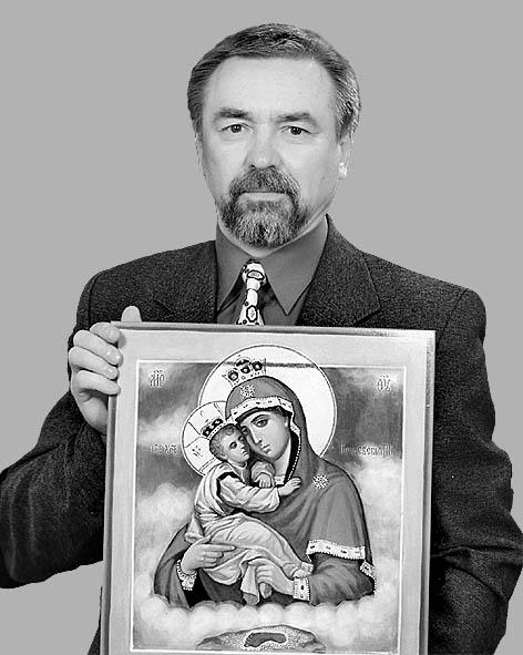 Дем'янчук Віктор Борисович