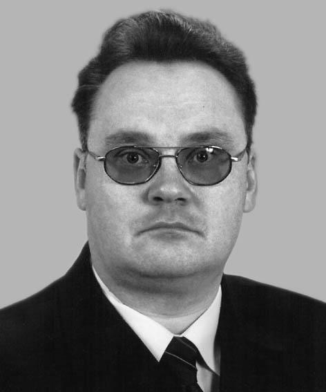 Денисов Юрій Олександрович