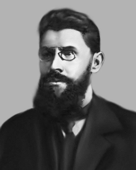 Джиджора Іван Миколайович