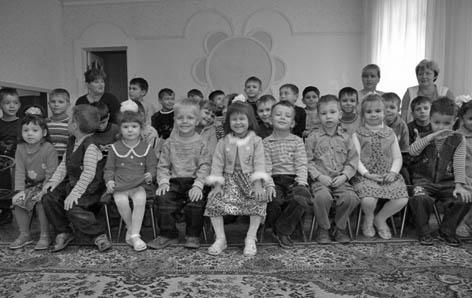 Дитячі будинки