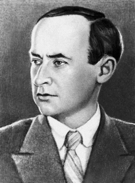 Діамант  Гірш  Якович