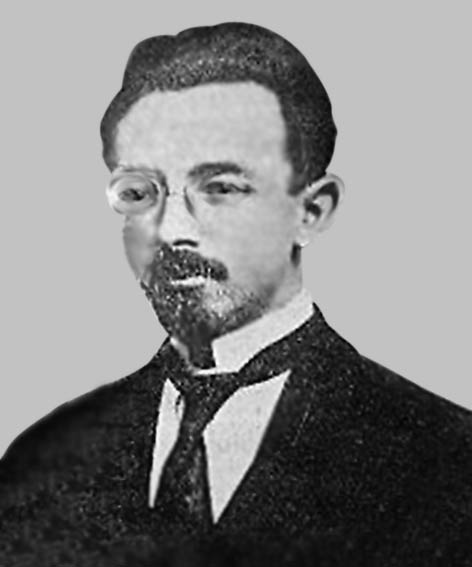 Дідушок Петро  Федорович