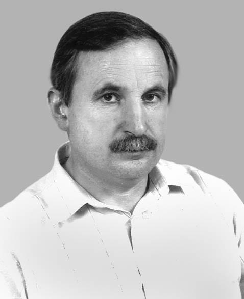 Ділета Богдан  Михайлович