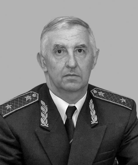 Дейнека Олександр Георгійович