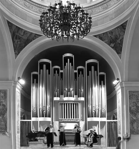 Дніпропетровський будинок органної та камерної музики
