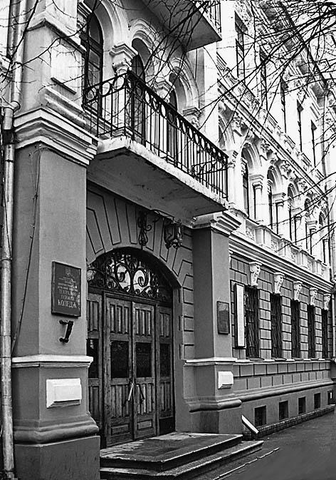 Дніпропетровський театрально-художній коледж