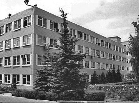 Дніпропетровський стрілочний завод