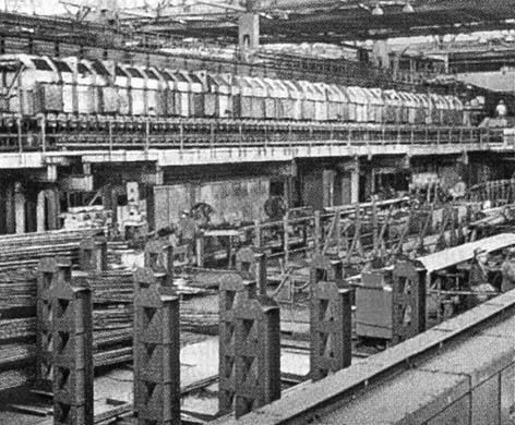 Дніпропетровський трубний завод