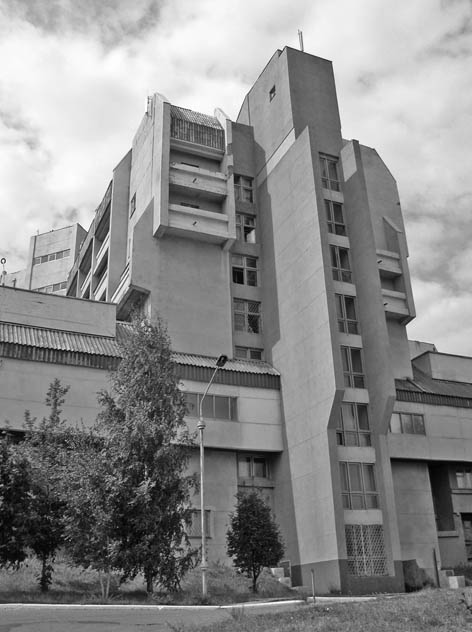 Дніпроцивільпроект Державний проектний інститут