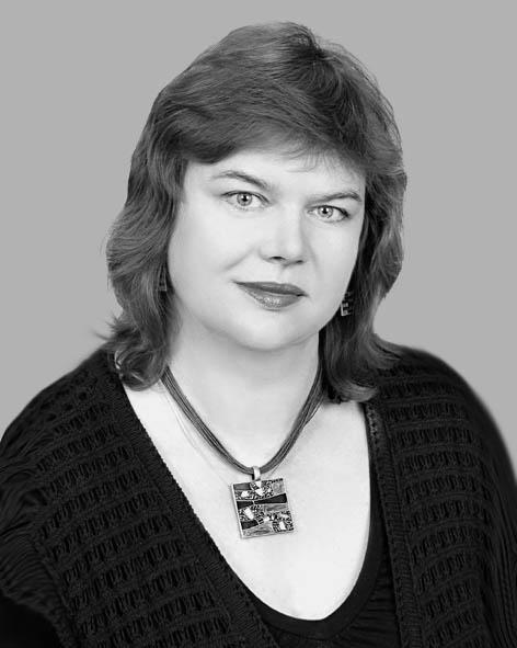 Добко Тетяна Василівна