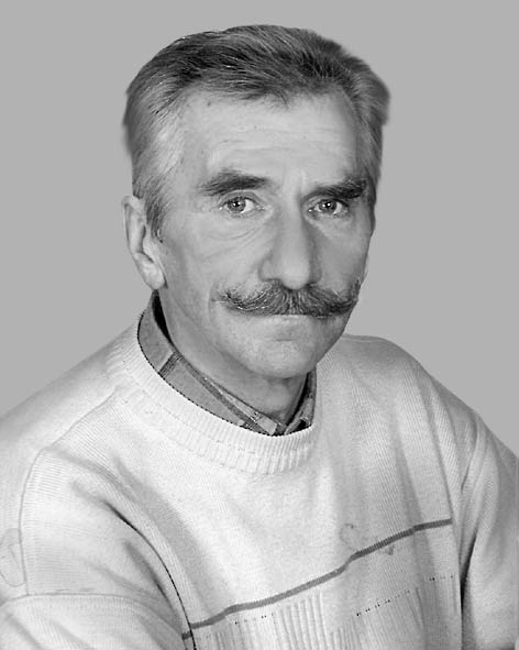 Добруцький Йосип Васильович