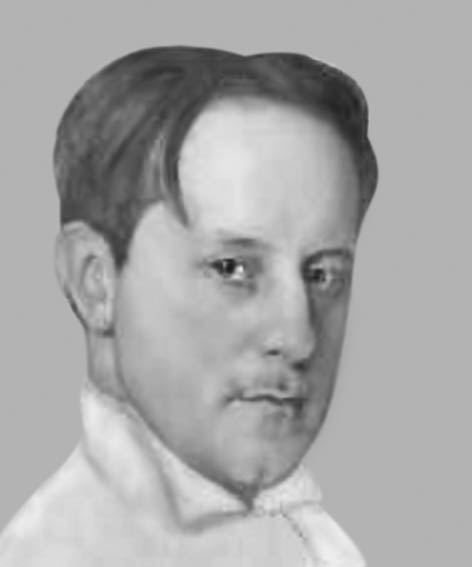 Добужинський Мстислав Валеріанович