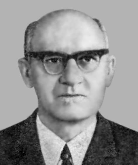 Довженко Валеріан Данилович