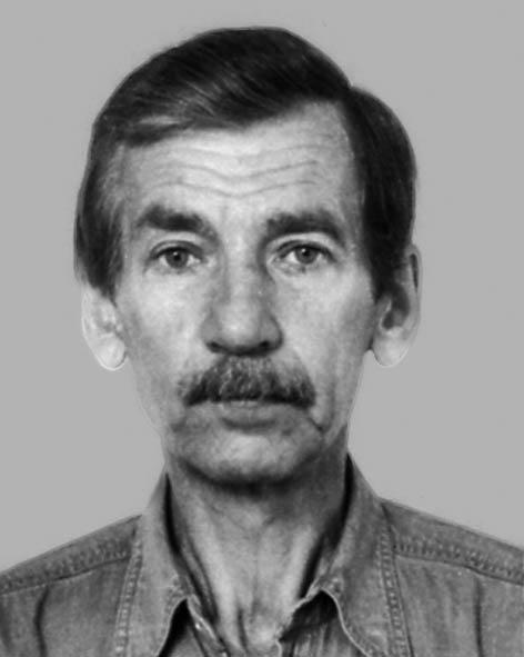 Должиков Олександр Павлович