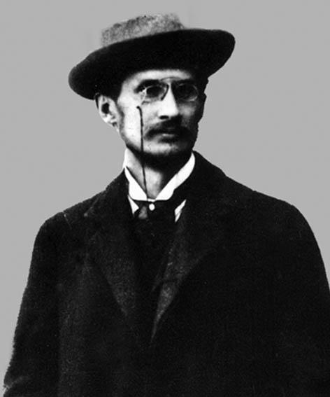 Доманицький Василь Миколайович