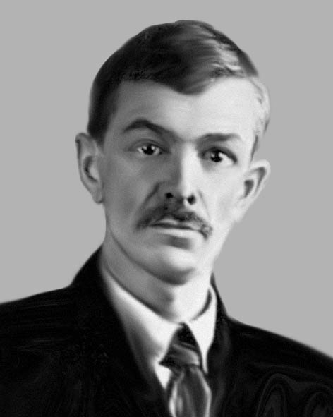Домрачов Володимир Михайлович