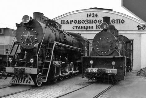Донецька залізниця