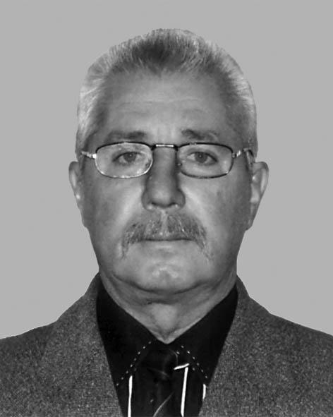 Дорофєєв Олександр Ілліч