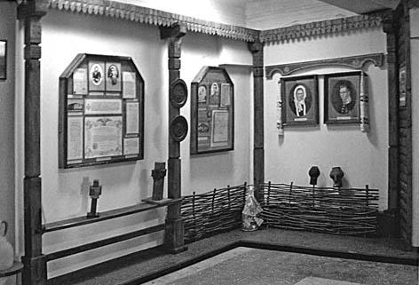 Драгоманових родин Гадяцький державний літературний музей