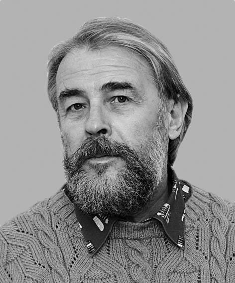 Дробаха Олександр  Тимофійович