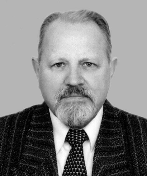 Дуйкін Василь Романович