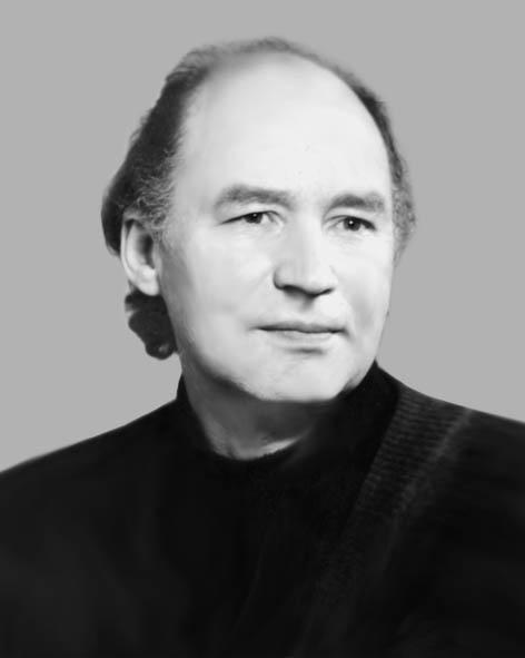 Дуненко Артур Вікторович