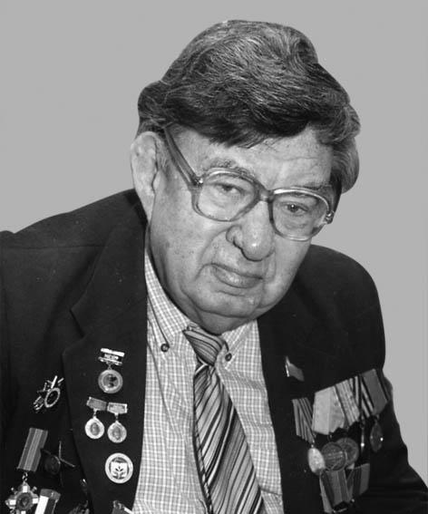 Дяченко Анатолій Миколайович