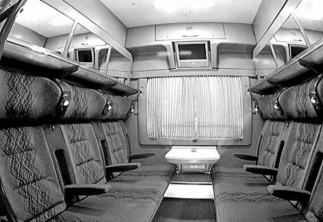 Дніпропетровський завод з ремонту та будівництва пасажирських вагонів (Дніпровагонрембуд)