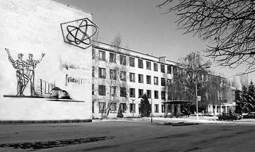 Дніпродзержинський державний технічний університет