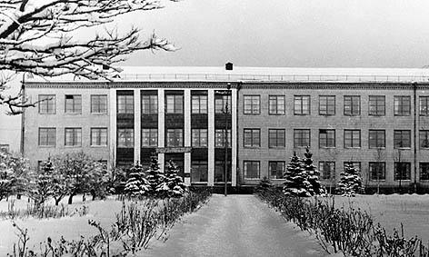 Донецький інститут агропромислового виробництва УААН