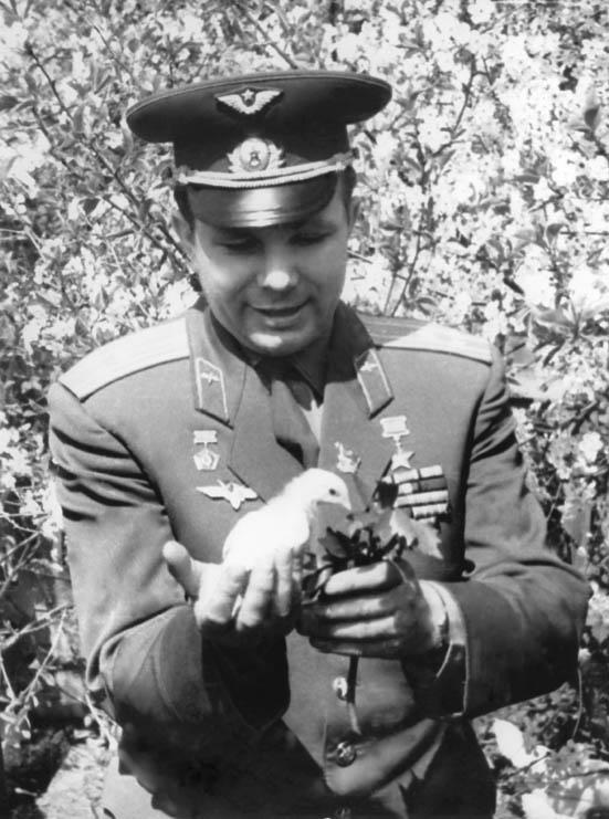 Гагарін Юрій Олексійович