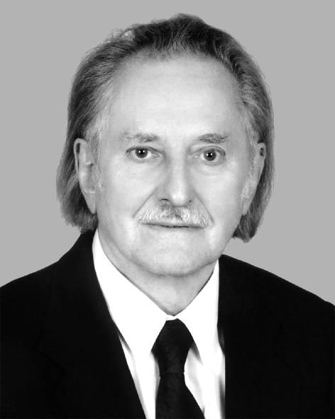 Ганіткевич Ярослав Володимирович