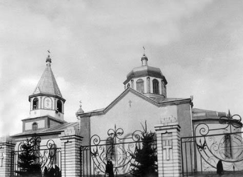 Голованівськ