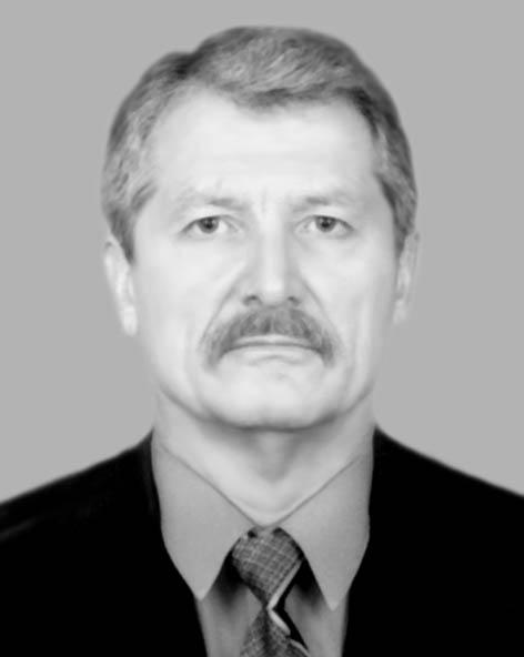 Гаврилик Олександр Михайлович