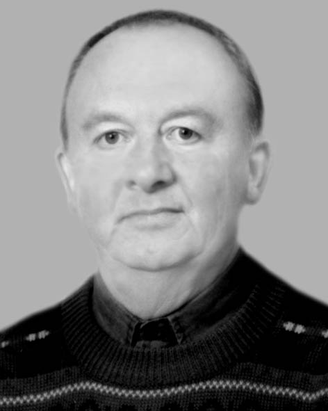 Гнатюк Генріх Олександрович