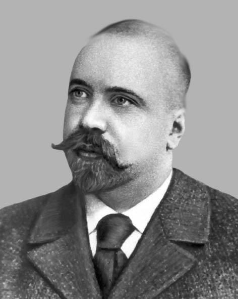 Гарденін Семен Іванович