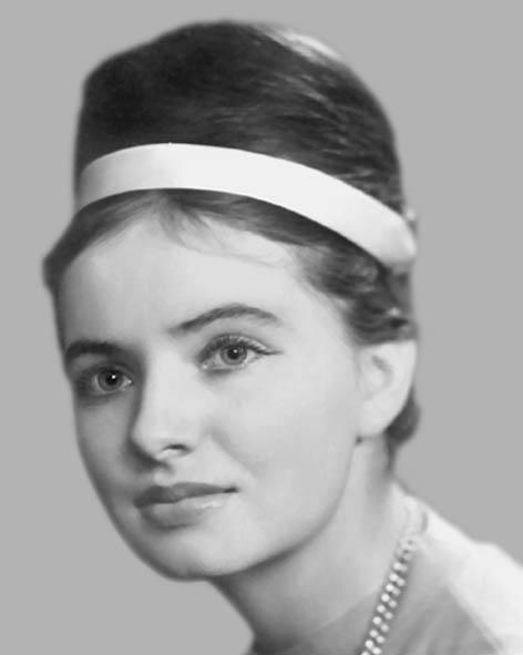 Галій Марія Василівна