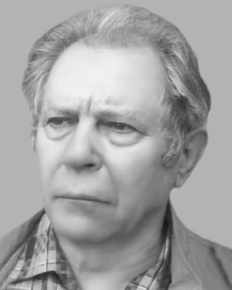 Герц Юрій Дмитрович