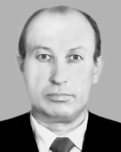 Глоба Леонід Іванович