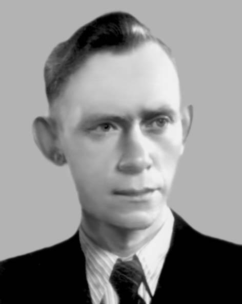 Галушко Євген Максимович